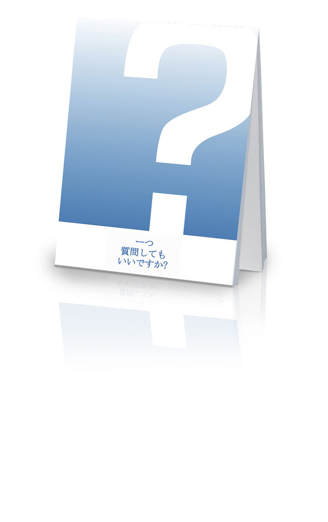 May I Ask You a Question? Japanese - Blue (25 Pack)