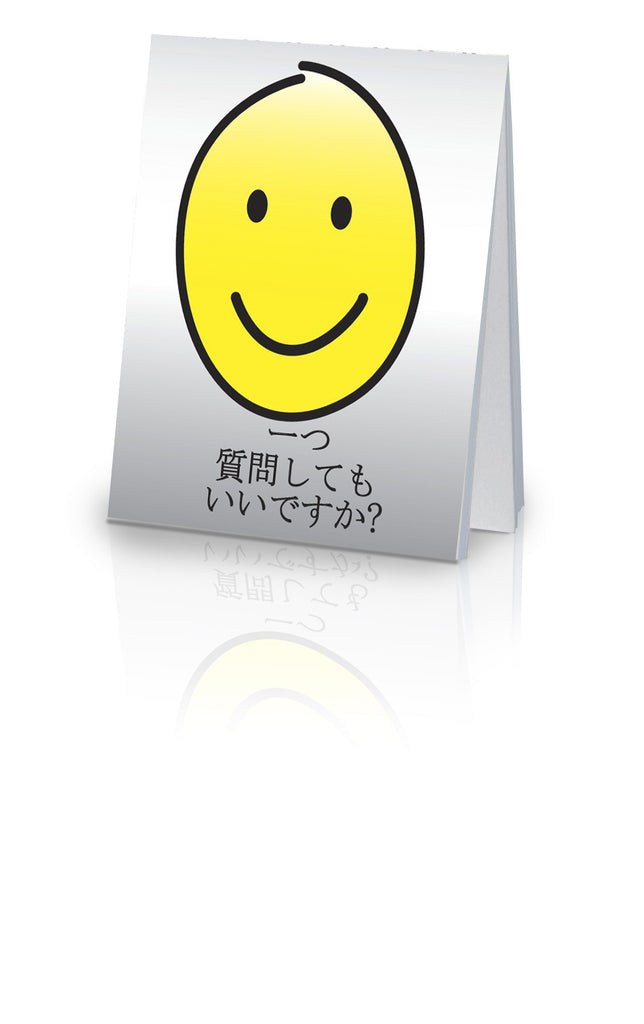 May I Ask You a Question? Japanese - Smiley Face (25 Pack)