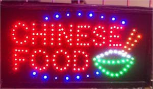 LED Signs - Animated Chinese Food LED Business Sign 19x10 Inches QC-997