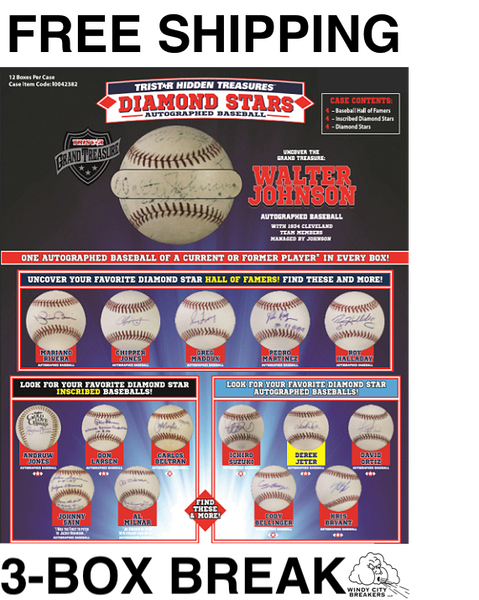 2020 Tristar Hidden Treasures Diamond Stars Autographed Baseball  3-Box Pick Your Team #14 -EBAY LISTINGS END SATURDAY 7/4 @ 10PM CT, BREAKS SUNDAY 7/5 @ 3PM CT
