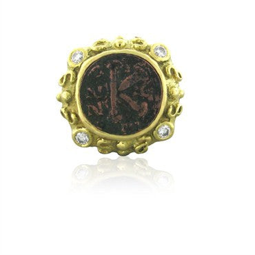 thumbnail image of Katy Briscoe 18k Yellow Gold Antique Bronze Coin Diamond Ring