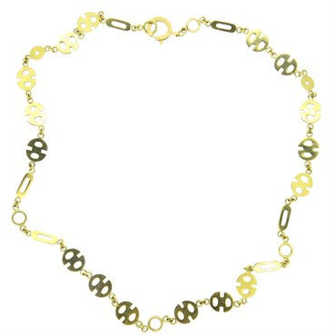 image of 1970s 18k Gold Link Necklace