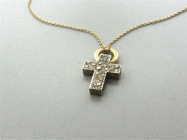 thumbnail image of Pomellato Sabbia 18K Yellow Gold Brown Diamond Cross Pendant Necklace