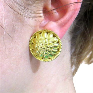 image of Ilias Lalaounis 18k Gold Earrings