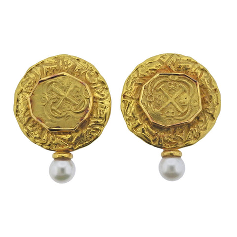 image of Elizabeth Gage Gold Ancient Coin Pearl Earrings