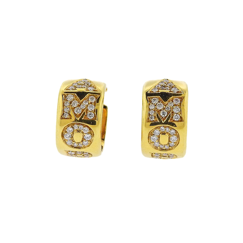 thumbnail image of Pasquale Bruni Amore 18k Gold Diamond Huggie Hoop Earrings
