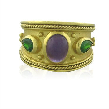 image of Seidengang 18K Yellow Gold Green Tourmaline Amethyst Ring