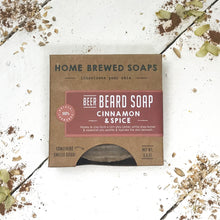 Beard Gift Set - Valentines Day - Cinnamon Spice