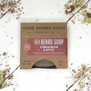 Christmas Gift Box for Men - Beard Care Kit - Cinnamon Spice