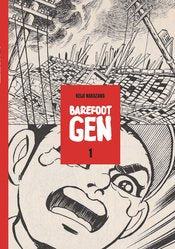 BAREFOOT GEN GN VOL 01 (CURR PTG) (MR) - Packrat Comics