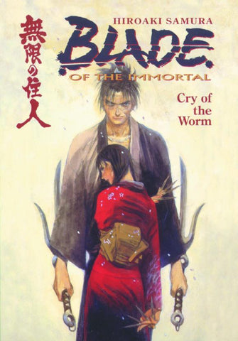 BLADE OF THE IMMORTAL TP VOL 02 CRY OF THE WORM (MR) - Packrat Comics