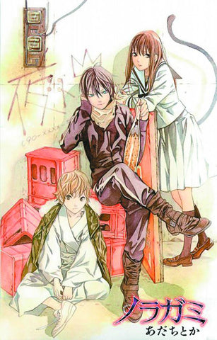NORAGAMI STRAY GOD GN VOL 06 - Packrat Comics