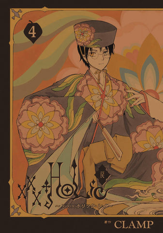 XXXHOLIC REI GN VOL 04 - Packrat Comics