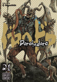 DOROHEDORO GN VOL 21 (MR) - Packrat Comics
