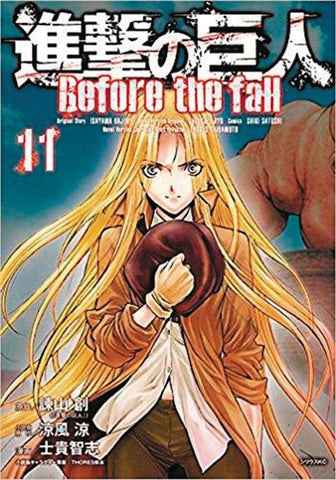 ATTACK ON TITAN BEFORE THE FALL GN VOL 11 - Packrat Comics