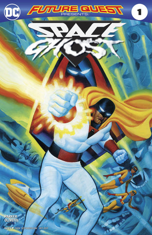 FUTURE QUEST PRESENTS #1 VAR ED