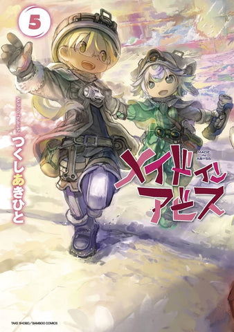 MADE IN ABYSS GN VOL 05 - Packrat Comics