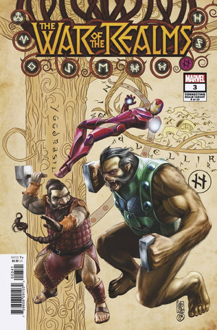 WAR OF REALMS #3 (OF 6) DJURDJEVIC CONNECTING REALM VAR - Packrat Comics