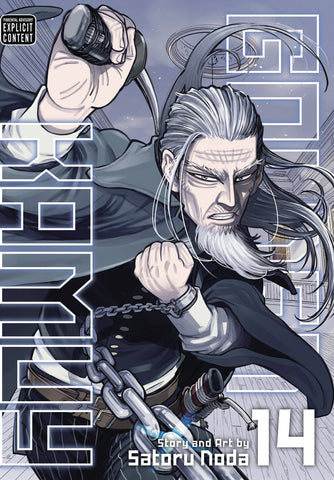 GOLDEN KAMUY GN VOL 14 (MR) - Packrat Comics