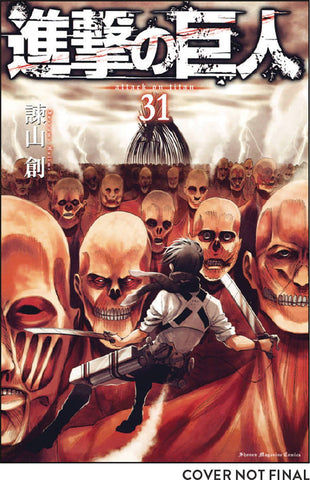 ATTACK ON TITAN GN VOL 31 (MR) (C: 1-1-0) - Packrat Comics