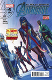 ALL NEW ALL DIFFERENT AVENGERS #5 ALEX ROSS 2ND PTG VAR