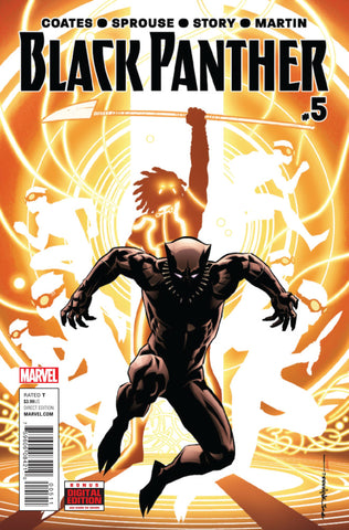 BLACK PANTHER #5 - Packrat Comics