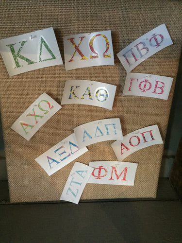 Sorority Decals (Small)
