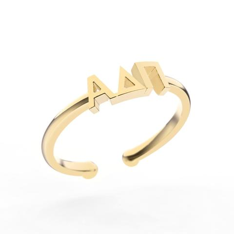 Sorority Adjustable Rings