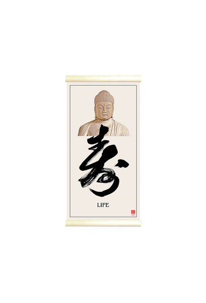 Calligraphy Buddha Poster - Calligraphy Scrolling Poster SCC-005