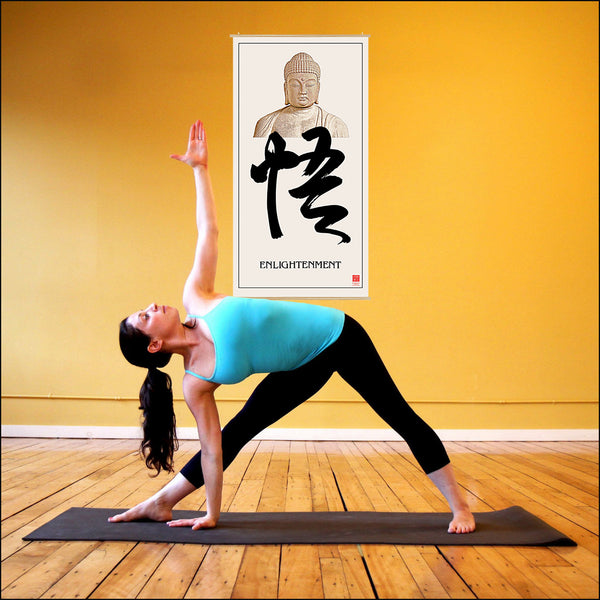 Yoga Wall Art - Calligraphy Scrolling Poster CC-003