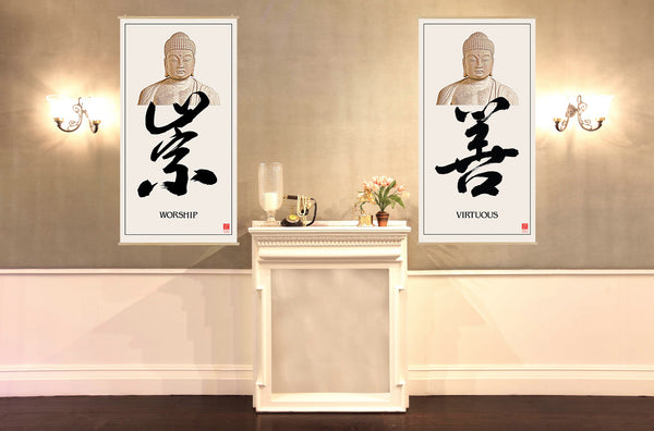 Calligraphy Buddha Art - Calligraphy Scrolling Poster CC-004