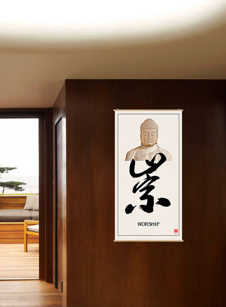 Chinese Calligraphy Posters CC-002