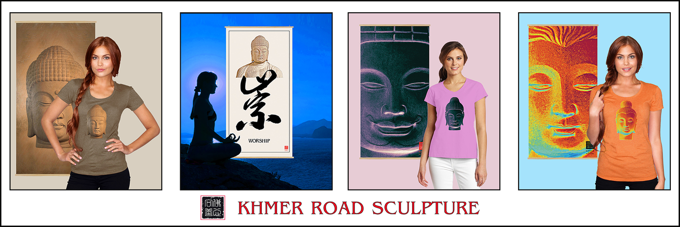 Khmer Road Sculpture