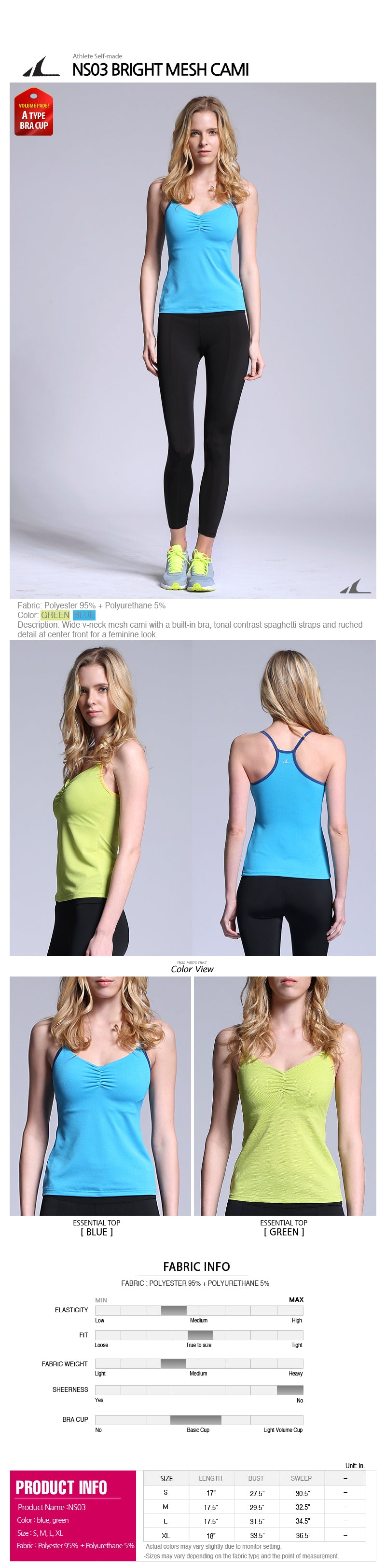 ATHLETE Women's Two-Tone Mesh Tank Top w/ removable pads, Style NS03