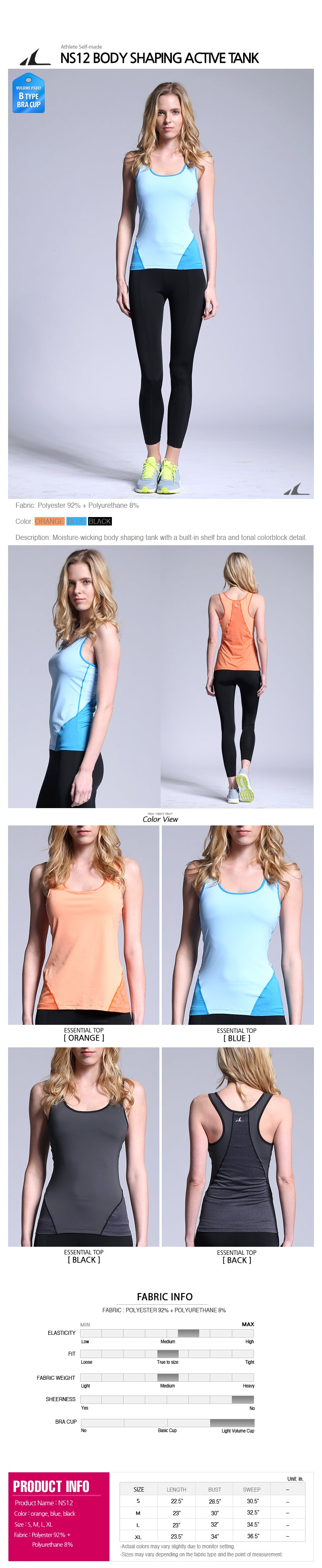 ATHLETE Women's Compression Active Tank, Style NS12