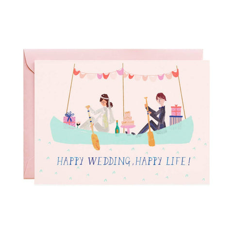 Paddle To Bliss Card