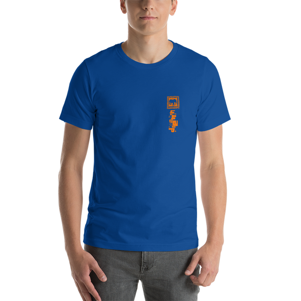 True Royal Mens T-Shirt