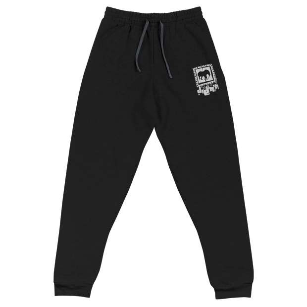 Simple logo embroidered Joggers