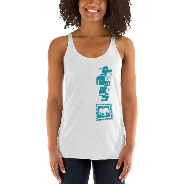 D' Side bar Triblend Racerback Gals Tank Top