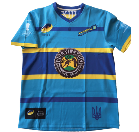 Ukraine National Jersey