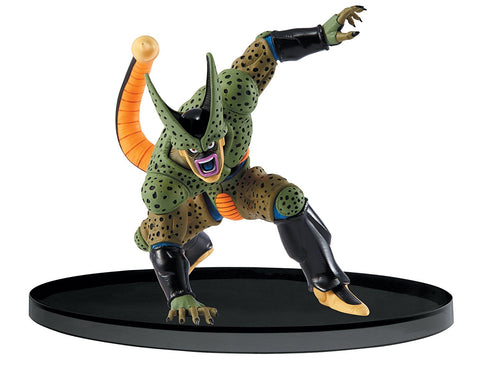 Dragon Ball Z: Semi-Perfect Cell 15cm [Banpresto]