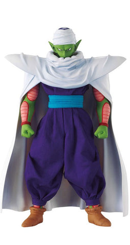 Dragon Ball Z: Piccolo Dimension of Dragonball 21cm Figure [MegaHouse]