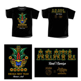 T-Shirt - Mexica New Year 7 Acatl- Black