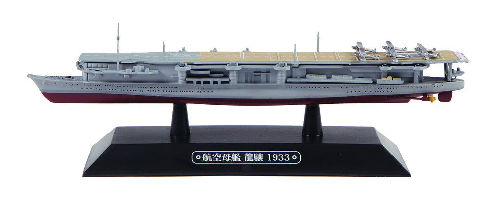 EMGC23 Japanese Aircraft Carrier Ryujo 1933