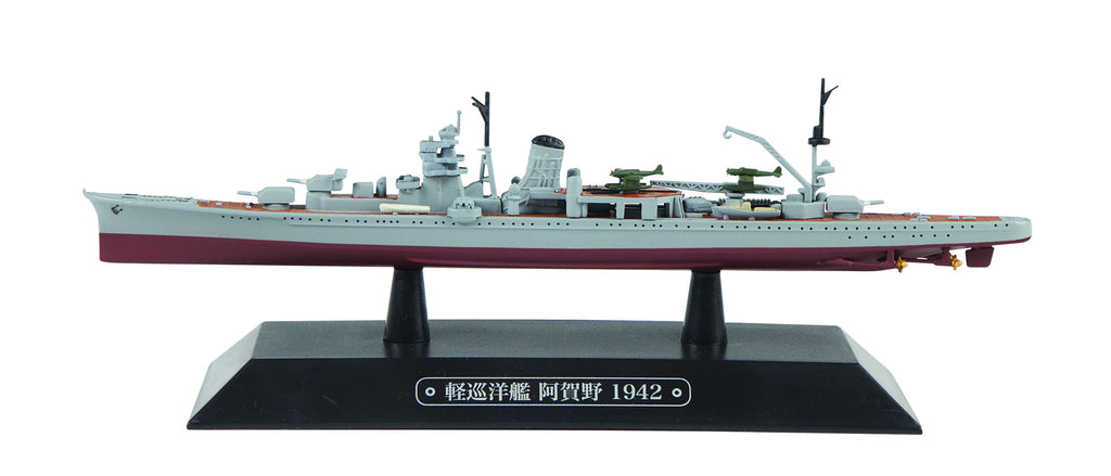 EMGC26 Japanese Light Cruiser Agano 1942