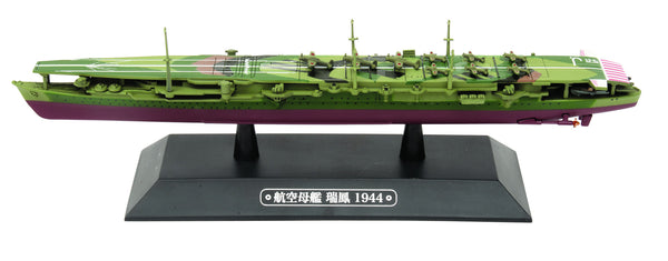 EMGC29CLAM Japanese Aircraft Carrier Zuiho 1944