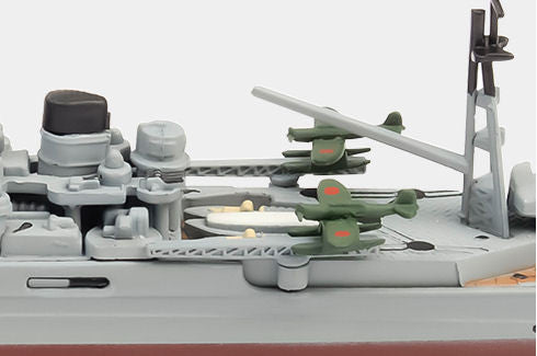 EMGC36 Japanese Heavy Cruiser Takao 1944