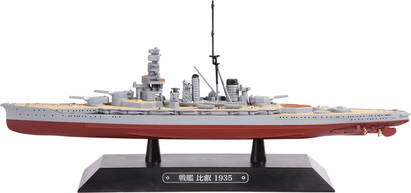 EMGC37 Japanese Training Ship Hiei 1935