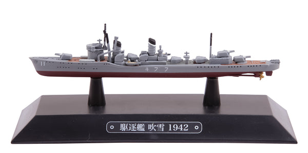 EMGC39 Japanese Destroyer Fubuki 1942