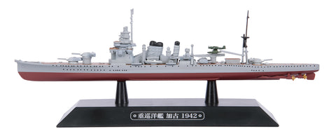 EMGC42CLAM Japanese Heavy Cruiser Kako 1942